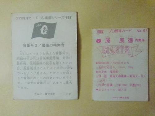 KIMG0062.JPG
