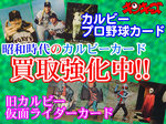 fb_koukoku.jpg